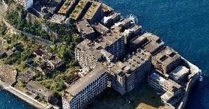 Abandoned Hashima Island Escape