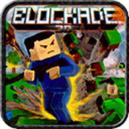 Blockade3D