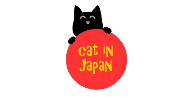 Cat in Japan - on Armor Games