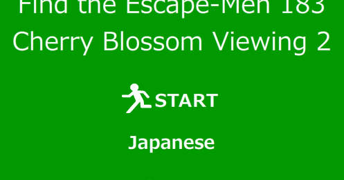 Find the Escape-Men 183: Cherry Blossom Viewing 2